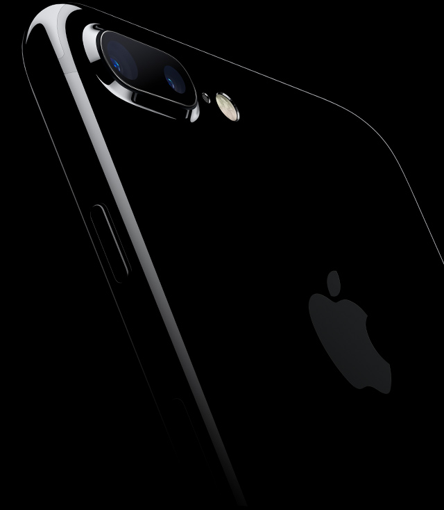 Giveaway iPhone 7 128gb
